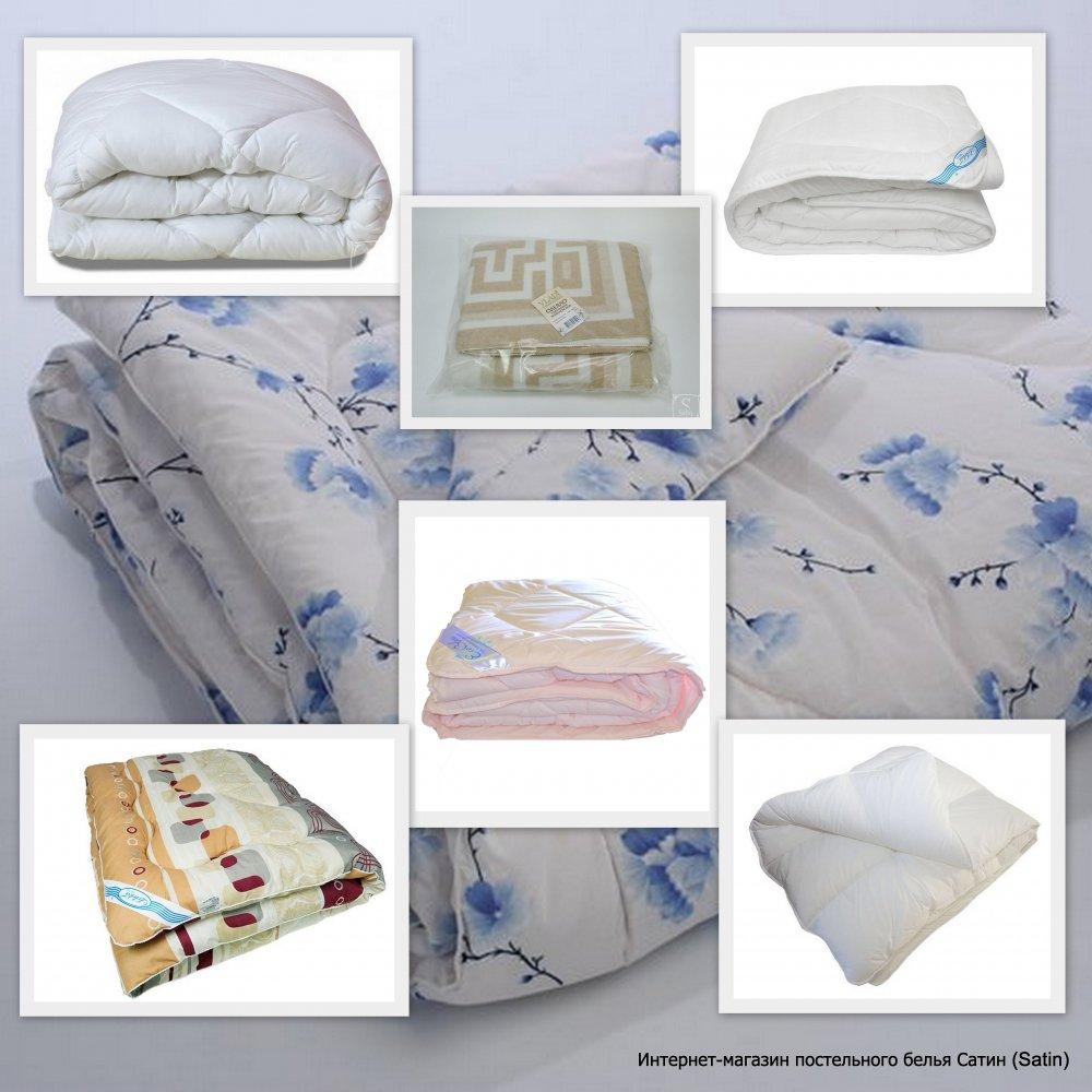 Как купить дешевое одеяло без ущерба качеству?