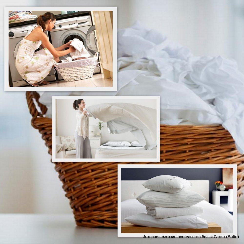 Общие правила ухода за постельным бельем