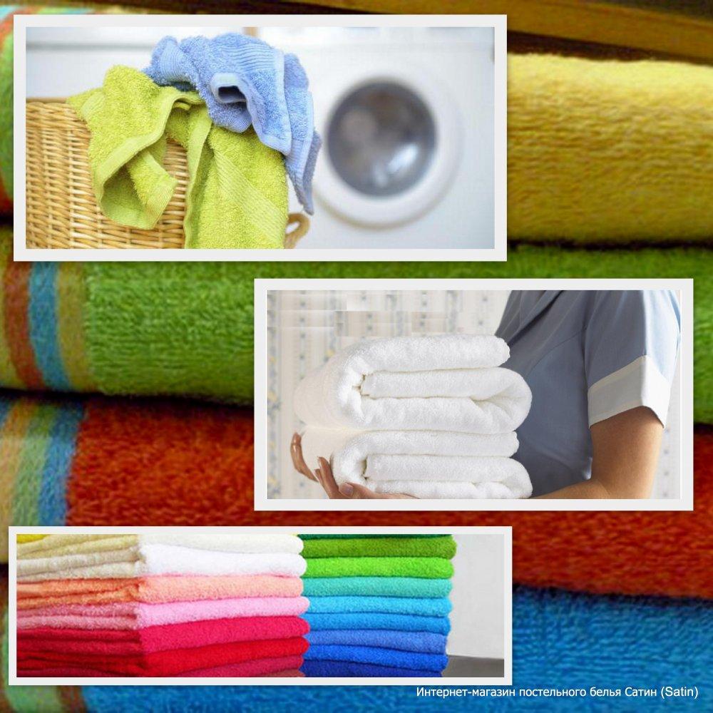 Как правильно ухаживать за махровыми изделиями (полотенца, халаты, простыни)?