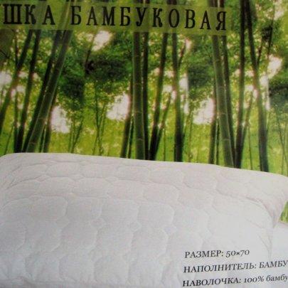 Бамбуковая стеганная подушка Love you, размер 50х70см