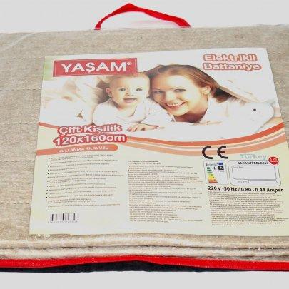 Электропростынь Yasam бежевая