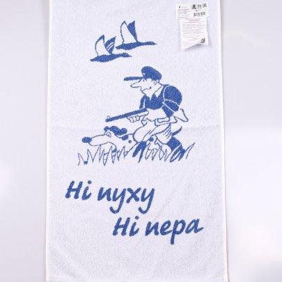 Махровое полотенце Речицкий текстиль. УДАЧНОЙ ОХОТЫ