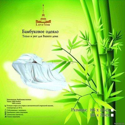 Одеяло Love You. Бамбуковое волокно, размер 155х215 см