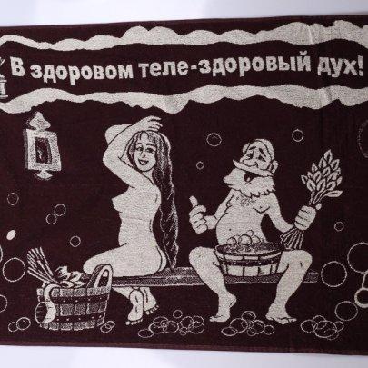 Махровое полотенце Речицкий текстиль. Здоровье