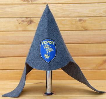Шапка для сауны Буденовка Укроп синяя