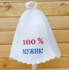 Шапка для сауны 100% мужик белая