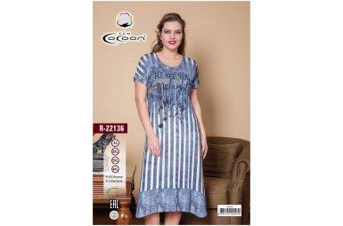 a3c97df02ffe Cocoon женская одежда для дома - купить турецкую домашнюю одежду ...
