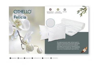 Одеяло антиаллергенное Othello. Felicia