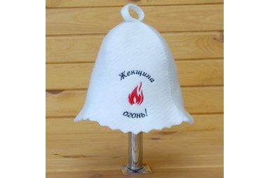 Шапка для сауны белого цвета Женщина Огонь!