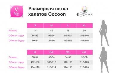83c0794f4367 Cocoon женская одежда для дома - купить турецкую домашнюю одежду ...