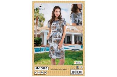 Платье Cocoon. Модель 10626