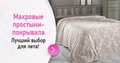 c9967a5353f Интернет-магазин постельного белья Satin - купить домашний текстиль ...
