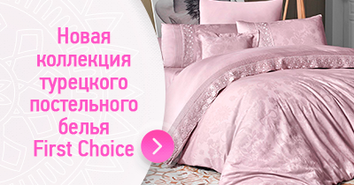 Новая коллекция First Choice 2019