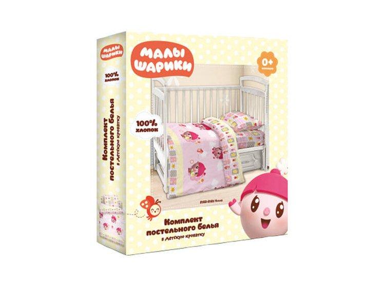 Постельное белье в детскую кроватку Непоседа. Малышарики Нюша упаковка