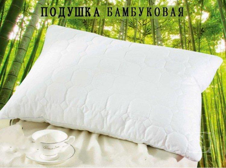 Купить Подушка бамбуковая Love you стеганая — лучшая цена в Интернет-магазине