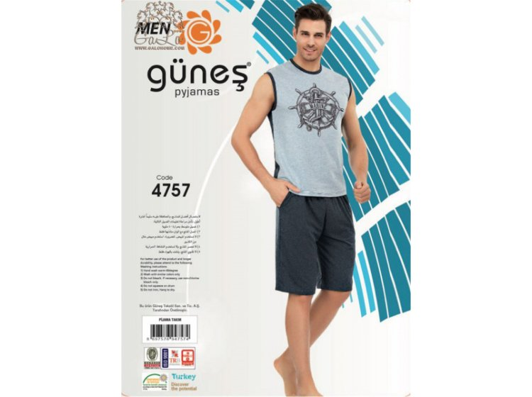 Пижама мужская GUNES. 4757