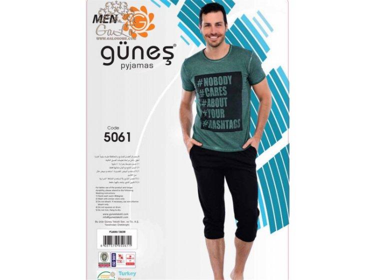 Пижама мужская GUNES. 5061