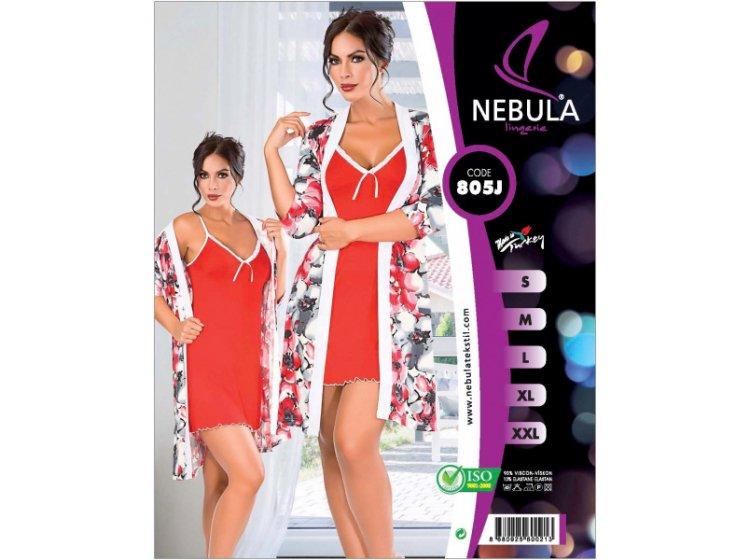 Домашний комплект Nebula. 805J
