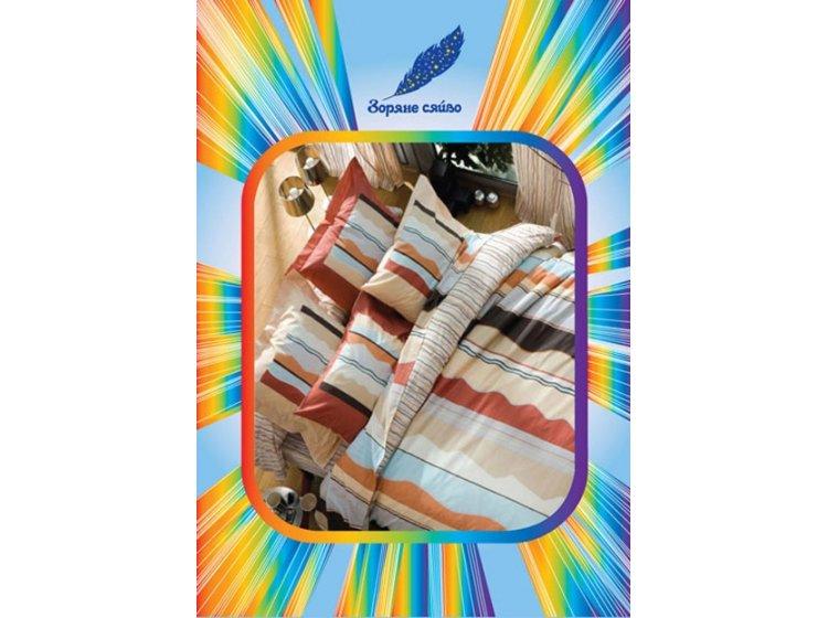 Постельное белье Зоряне Сяйво, упаковка