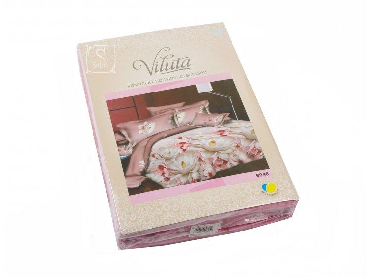 Постельное белье Viluta. Платинум 9946 упаковка