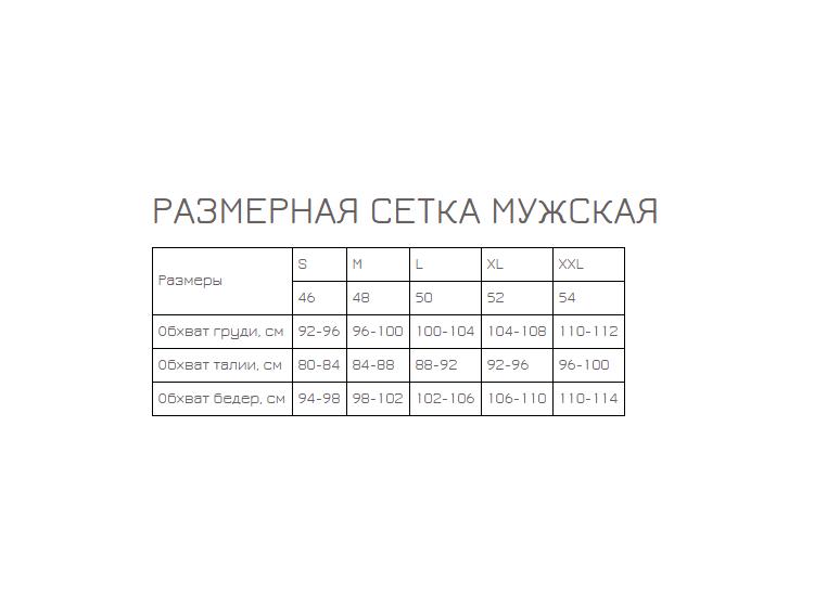 Майка EGO. MTT_100%_MGR размерная сетка