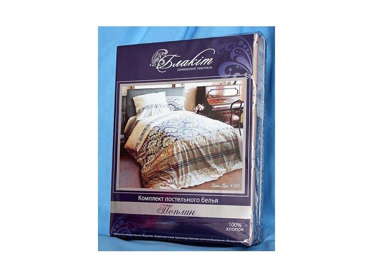 Постельное белье Блакит. 4535 Агат упаковка