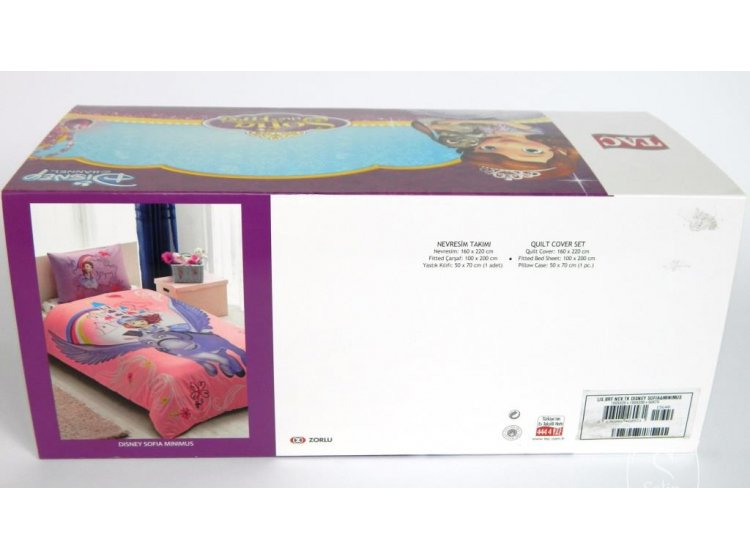 Детское постельное белье TAC. Sofia Minimus упаковка