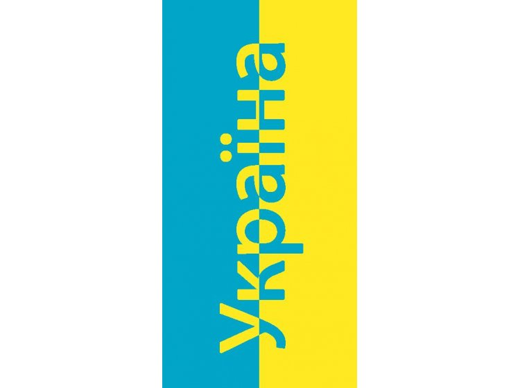 Полотенце пляжное Shamrock. Украина, размер  75х150