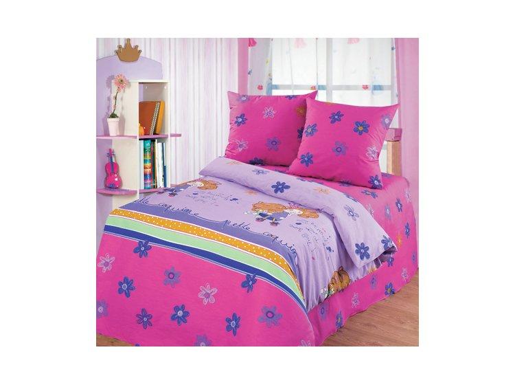 Непоседа, Принцесса, 1,5-спальный комплект белья, бязь