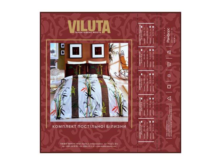 Постельное белье Viluta. 12654 упаковка
