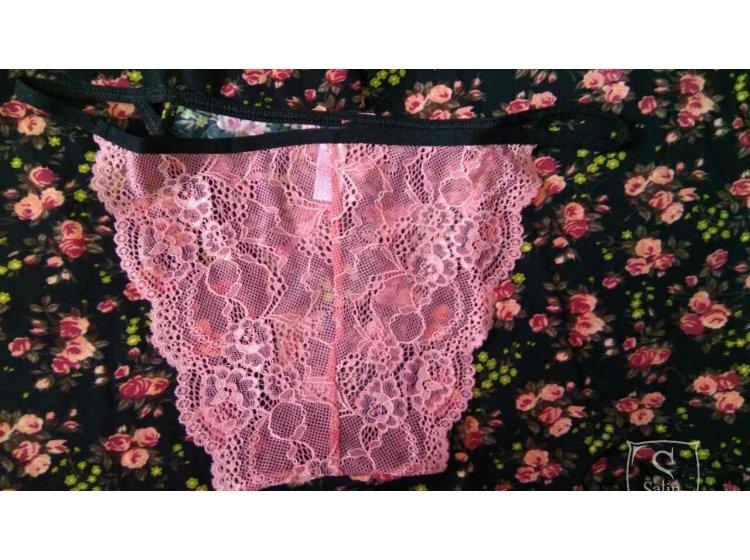 Комплект ночная сорочка женская с трусиками  BERRAK. 8012, трусики