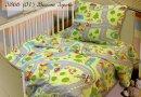 Постельное белье в детскую кроватку Блакит. 3866 Веселые дороги