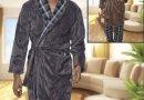 Домашний мужской костюм Cocoon. ccn 97-5019